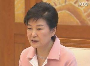 Presiden Korea Selatan mengucapkan selamat waisak untuk umat Buddha